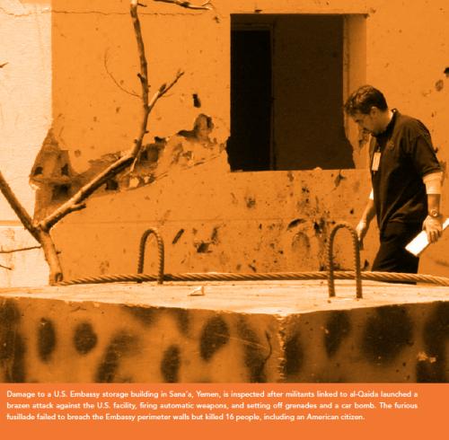 Photo via State/DS - 2008 Annual Report (pdf)